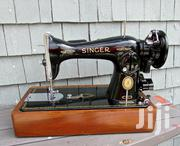 Handicapped Sewing Machine | Home Appliances for sale in Central Region, Kampala