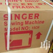 Brand New Singer Sewing Machine Head Only | Home Appliances for sale in Central Region, Kampala