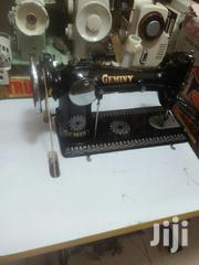 New Geminy Sewing Machine | Home Appliances for sale in Central Region, Kampala