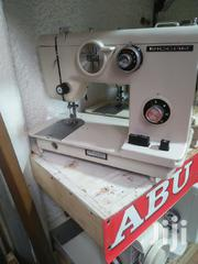 Brand New Riccar Sewing Machine | Home Appliances for sale in Central Region, Kampala