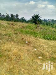 Mukono Plot for Sale | Land & Plots For Sale for sale in Central Region, Kampala