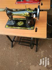 Brand New Singer Sewing Machine | Manufacturing Equipment for sale in Central Region, Kampala