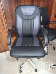 Office Chair | Furniture for sale in Central Region, Kampala
