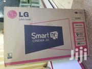 LG Smart 3D TV 42 Inches | TV & DVD Equipment for sale in Central Region, Kampala