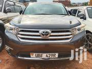 Toyota Kluger 2015 Gray | Cars for sale in Central Region, Kampala