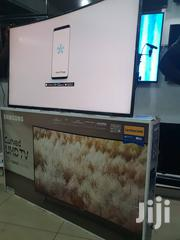 Brand New Samsung Curved SUHD 4k Tv 55 Inches | TV & DVD Equipment for sale in Central Region, Kampala