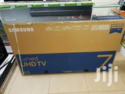 Brand New Samsung Curved SUHD 4k Tv 65 Inches | TV & DVD Equipment for sale in Central Region, Kampala