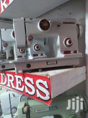 Brand New Riccar Mighty Sewing Machine | Home Appliances for sale in Central Region, Kampala