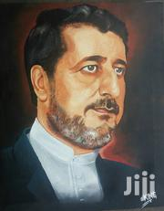 Art Painting of the Former Iranian Ambassador to Uganda | Arts & Crafts for sale in Central Region, Kampala