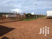 Commercial Land On Quickly Sale Only 15acres Nammanve Park | Commercial Property For Sale for sale in Central Region, Kampala