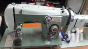 Janome Domestic Sewing Machine | Commercial Property For Sale for sale in Central Region, Kampala