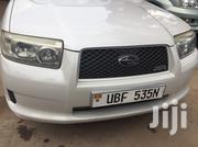 Subaru Forester 2006 White   Cars for sale in Central Region, Kampala