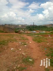 Strategic and Commercial Plot for Sale Kireka 25 Decimals 350m | Land & Plots For Sale for sale in Central Region, Kampala