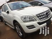 Mercedes-Benz M Class 2009 ML350 AWD 4MATIC White | Cars for sale in Central Region, Kampala
