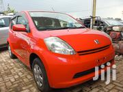 Toyota Passo 2009 Red | Cars for sale in Central Region, Kampala
