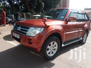 Mitsubishi Pajero 2012 Pink | Cars for sale in Central Region, Kampala