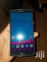 LG G4 32 GB | Mobile Phones for sale in Central Region, Kampala