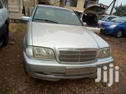 Mercedes-Benz 1827 1995 | Cars for sale in Central Region, Kampala