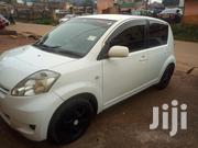 Toyota Passo 2003 White | Cars for sale in Central Region, Kampala