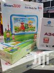 New Tablet 8 GB | Toys for sale in Kampala, Central Region, Uganda