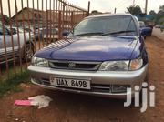 Toyota Corolla 1997 Blue | Cars for sale in Central Region, Kampala