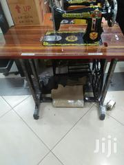 Sewing Machine With Imported Stand | Home Appliances for sale in Central Region, Kampala