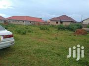 Plot of Land for Sale Nkumba 18 Decimals | Land & Plots For Sale for sale in Central Region, Kampala