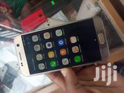 Samsung Galaxy S7 64 GB Gold | Mobile Phones for sale in Central Region, Kampala