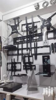 TV Wall Mounts | Accessories & Supplies for Electronics for sale in Central Region, Kampala