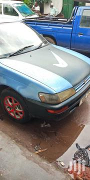Toyota Corolla 1999 Sedan Blue | Cars for sale in Central Region, Kampala