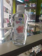 Baby Oil Gentle And Mild | Baby & Child Care for sale in Central Region, Kampala