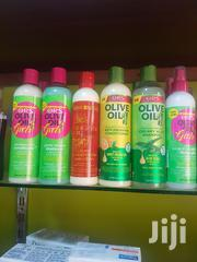 ORS Olive Oils | Hair Beauty for sale in Central Region, Kampala