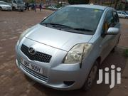 Toyota Vitz 2005 1.3 U 4WD Blue | Cars for sale in Central Region, Kampala
