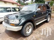 Toyota Land Cruiser 1993 Blue | Cars for sale in Central Region, Kampala
