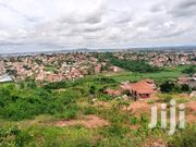 Land of 4.5 Acre on Urgent Sale at 40m Dollars in Kireka Hill Title | Land & Plots For Sale for sale in Central Region, Kampala