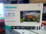New Hisense Flat Screen TV 24 Inches | TV & DVD Equipment for sale in Central Region, Kampala