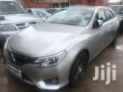 Toyota Mark X 2013 Silver | Cars for sale in Central Region, Kampala