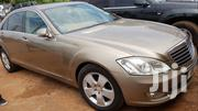 Mercedes-Benz S Class 2008 Beige | Cars for sale in Central Region, Kampala