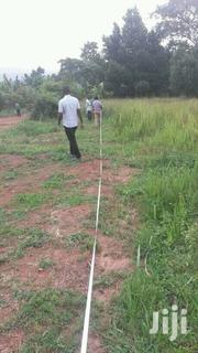 20 Decimals Wakiso Kona With a Ready Title | Land & Plots For Sale for sale in Central Region, Wakiso