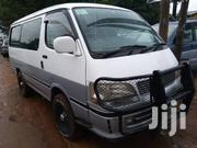 Toyota HiAce 1996 White | Cars for sale in Central Region, Kampala