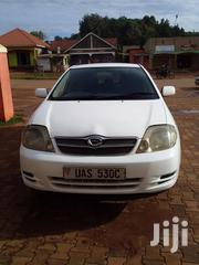 Toyota Fielder 2002 White | Cars for sale in Central Region, Kampala