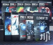 Element 3D | Software for sale in Central Region, Kampala