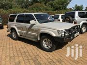 Toyota Land Cruiser 1996 | Cars for sale in Central Region, Kampala