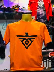 Dope T Shirts | Clothing for sale in Central Region, Kampala