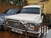 Nissan 100 1995 White | Cars for sale in Central Region, Kampala
