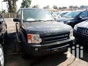 Land Rover Discovery II 2007 Blue | Cars for sale in Central Region, Kampala