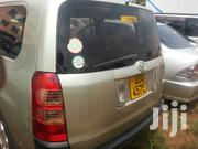 Toyota Succeed 2004 Beige | Cars for sale in Central Region, Kampala