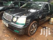 Toyota Progress 2004 Black | Cars for sale in Central Region, Kampala