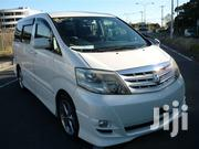 Toyota Alphard 2006 White   Cars for sale in Central Region, Kampala