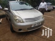 Toyota Spacio 2005 Gold | Cars for sale in Central Region, Kampala